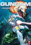 Mobile Suit Gundam Crossover Notebook - Vol. 1