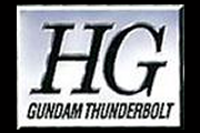High Grade Gundam Thunderbolt