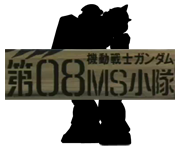 Mecha di The 08th MS Team (pilot film)