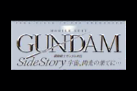 Mobile Suit Gundam Side Story: From Place in the Encounter romanzo