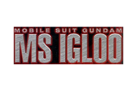 Mobile Suit Gundam MS IGLOO romanzo