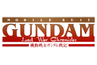 Mobile Suit Gundam: Lost War Chronicles manga