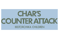 Mobile Suit Gundam: Char's Counterattack - Beltorchika Children