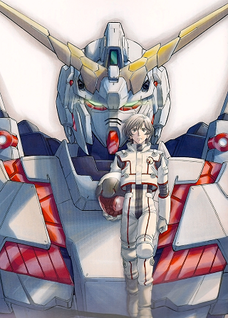 Mobile Suit Gundam Unicorn Bande Dessinée