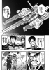 Mobile_Suit_Gundam_Unicorn_-_Bande_Dessinee_VOL-05_PAG-078