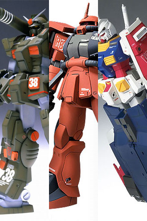 Gundam Fix Figuration