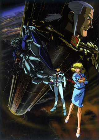Mobile Suit Gundam 0083: The Last Blitz of Zeon