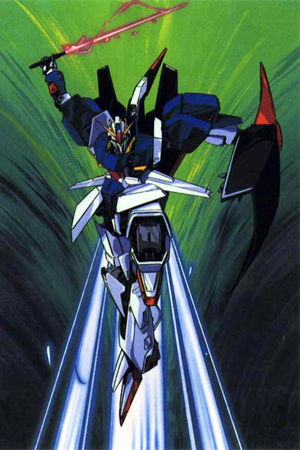 Mobile Suit Z Gundam